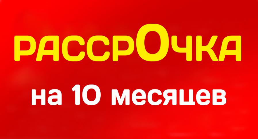 банк хоум кредит номер телефона горячей линии москва